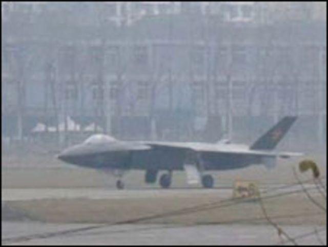 中國非官方軍事網站最近流傳的中國第五代殲擊機「殲20」(J-20)