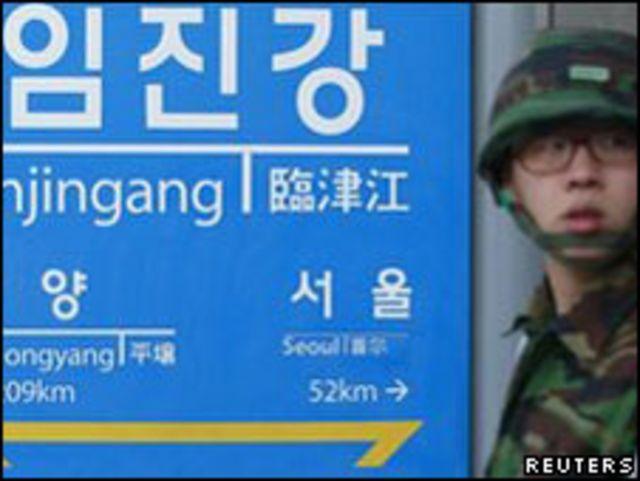 朝鮮表示將重新啟用位於朝韓邊界的聯絡辦公室