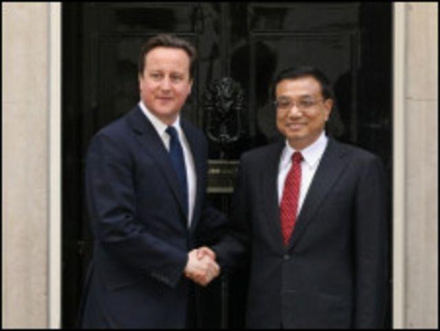 中國副總理李克強和英國首相卡梅倫