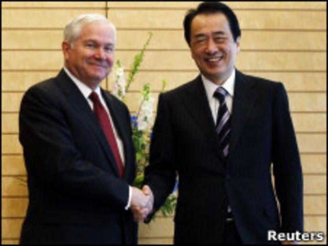 美國國防部長蓋茨(左)和日本首相菅直人
