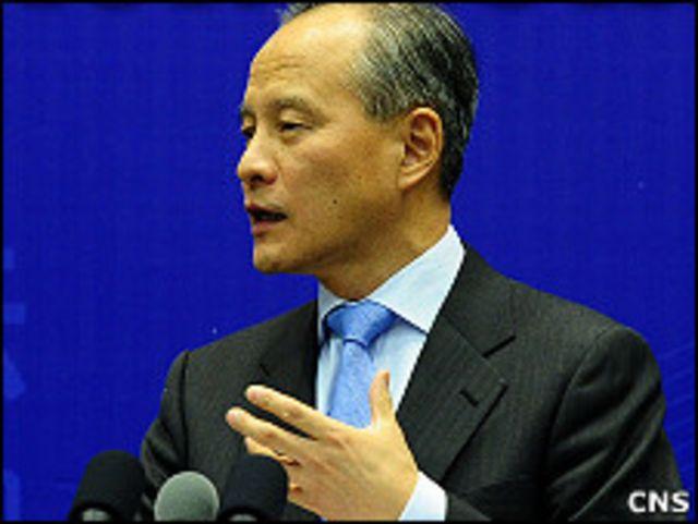 中國外交部副部長崔天凱在北京外交部大樓「藍廳」發表演講(中新社圖片14/1/2011)