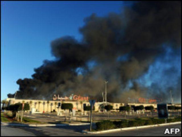 Пожар в супермаркете