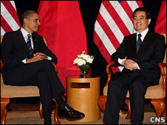 奧巴馬與胡錦濤在出席首爾G20峰會之際舉行雙邊會面(中新社圖片11/11/2010)