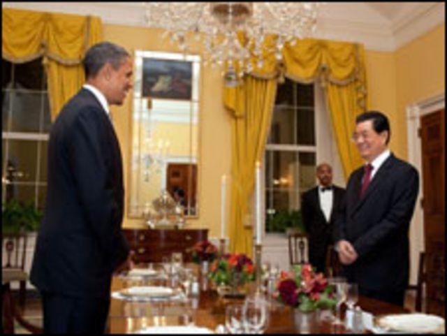 白宮公布的胡錦濤與奧巴馬在白宮進行晚宴的照片(18/01/2011)