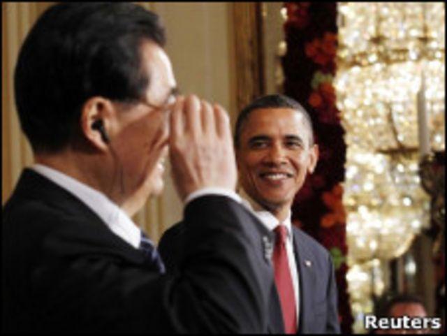 胡錦濤和奧巴馬