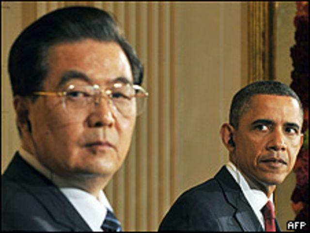 胡錦濤與奧巴馬在記者會上