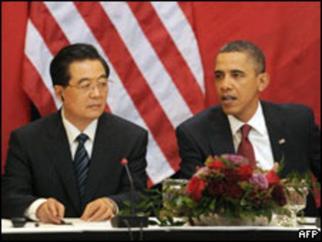 胡錦濤與奧巴馬