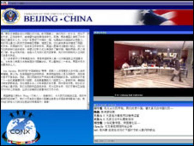美國駐華大使館網站截圖(21/01/2011)