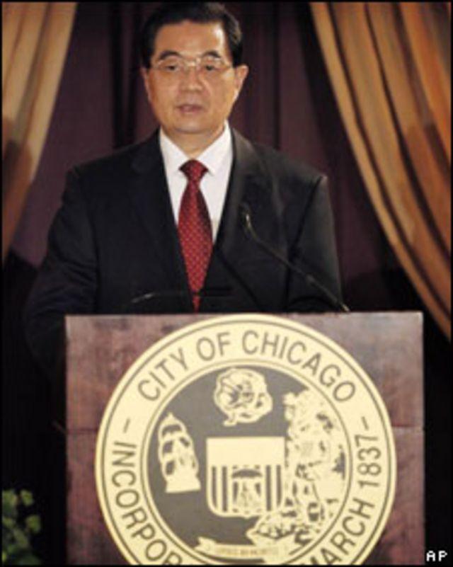 胡錦濤在芝加哥市的歡迎晚宴上對當地政界和商界領袖發表講話(20/01/2011)