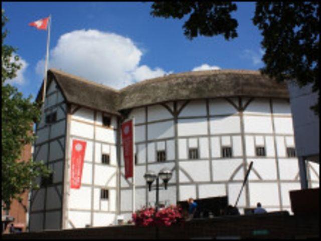 莎士比亞環球劇院