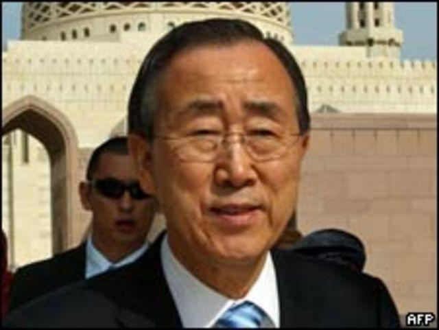 聯合國秘書長潘基文(10/01/2011)