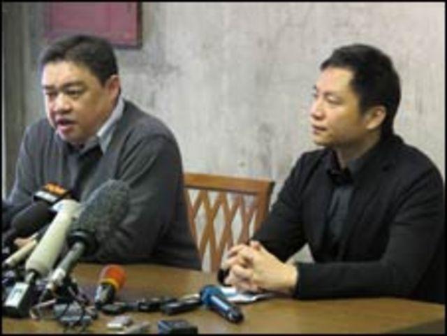 王丹和吾爾開希在台北召開記者會(27/01/2011)