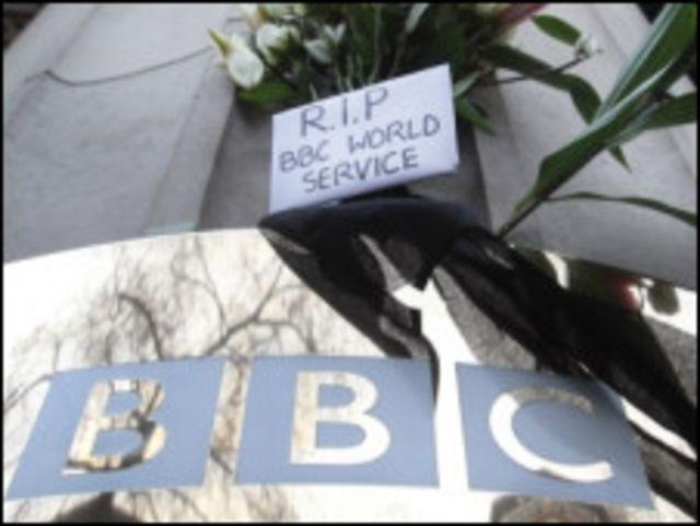 BBC國際台總部