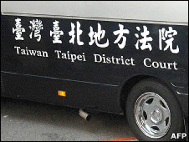 台北地方法院囚車(資料圖片)