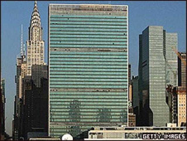 Prédio da ONU em Nova York (Getty)