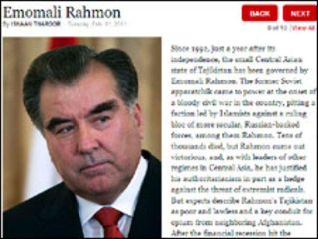 """مجله """"تایم"""" امامعلی رحمان را یکی از 10 رهبر خودکامه خوانده است که پایههای قدرتشان میلرزد"""