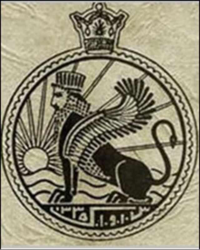 آرم سازمان اطلاعات و امنیت کشور (ساواک)
