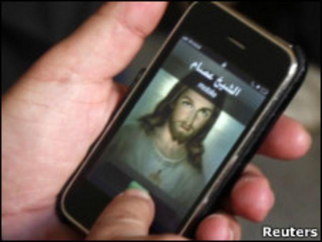 Иисус на iPhone