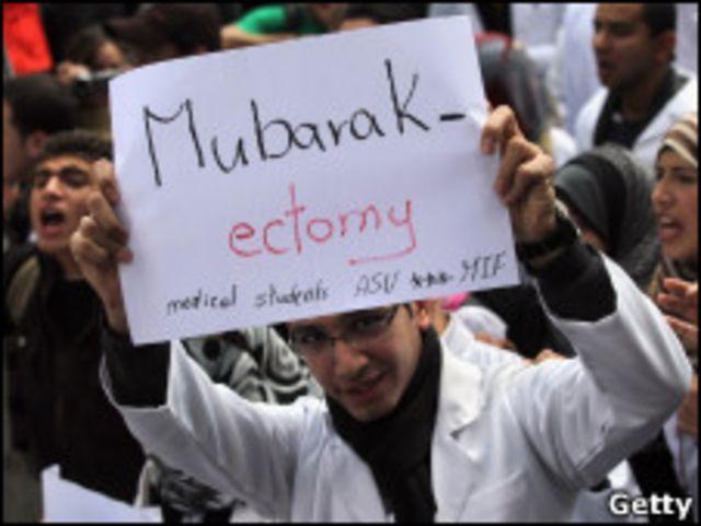 埃及醫生參加示威
