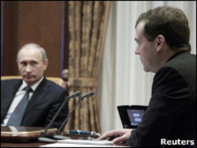 俄國總統梅德韋傑夫和總理普京