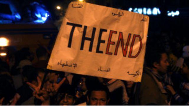 Unjuk rasa anti Mubarak