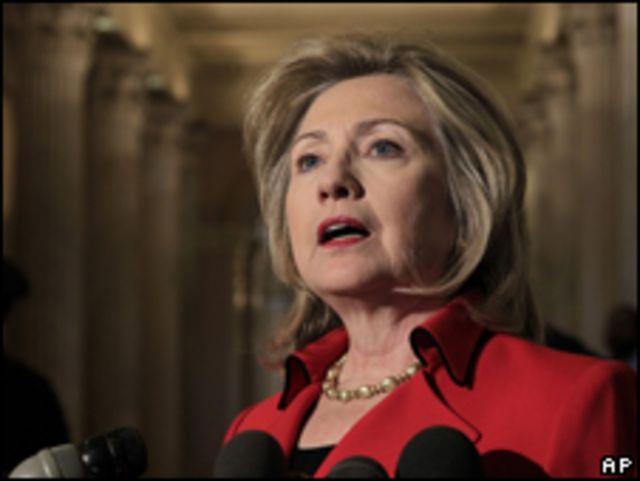 美國國務卿希拉里·克林頓(14/02/2011)