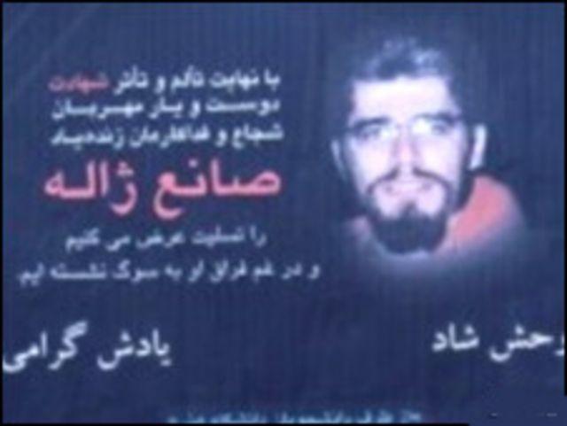 """تشکلهای دانشجویی غیر دولتی در مورد """"شهادت"""" ژاله اطلاعیه هایی منتشر کرده اند"""