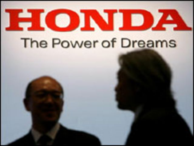 Công ty Honda (ảnh tư liệu)
