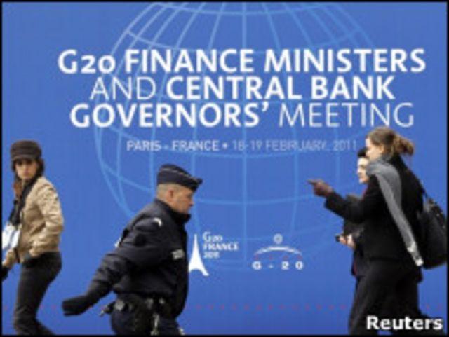 巴黎G20峰會海報