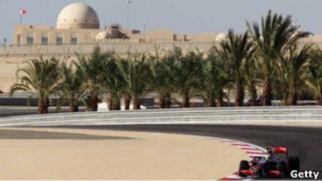 GP F1 Bahrain
