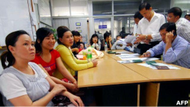 Женщины в посольстве