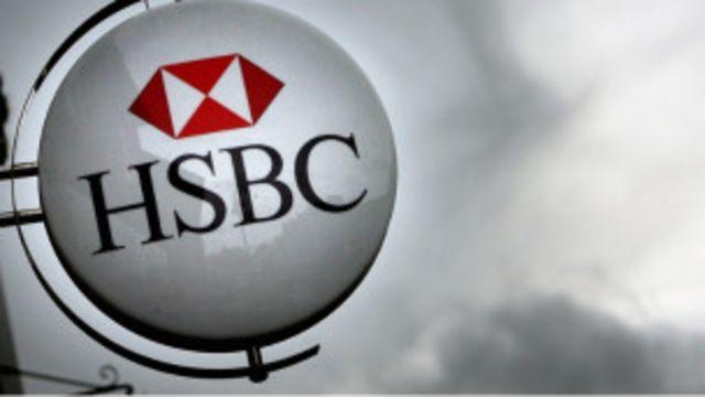 HSBC diklaim pernah menyimpan sejumlah aset kekayaan Libia bernilai jutaan dolar Amerika.
