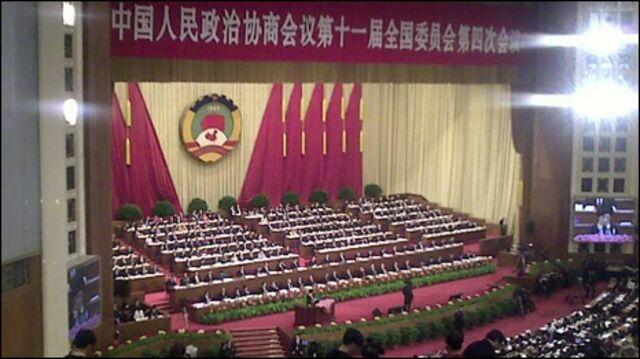 中國政協開幕