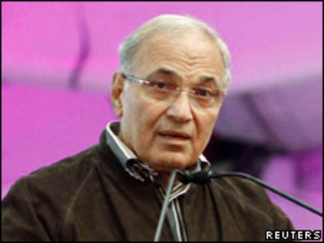 由穆巴拉克任命的總理沙菲克