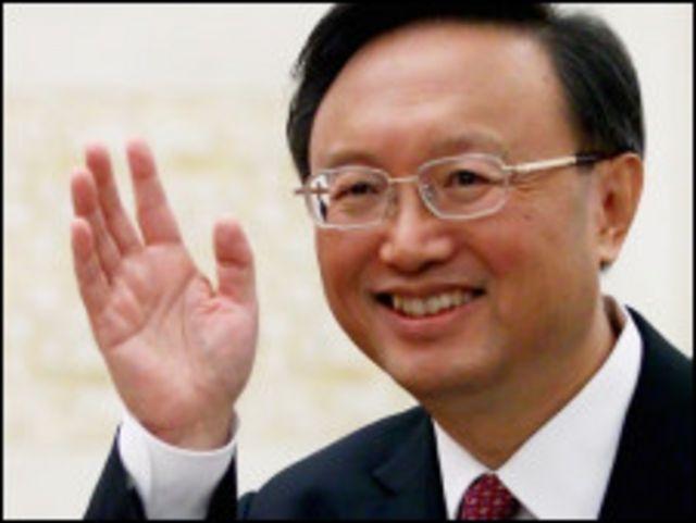 Ngoại trưởng TQ, ông Dương Khiết Trì - ảnh tư liệu