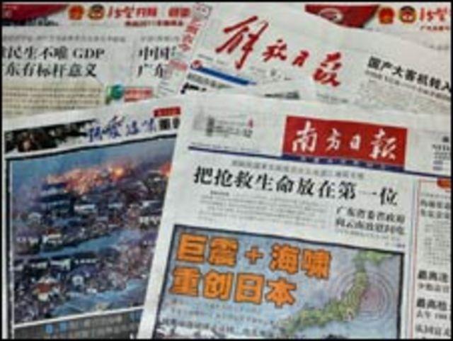 中國報紙(12/03/2011)