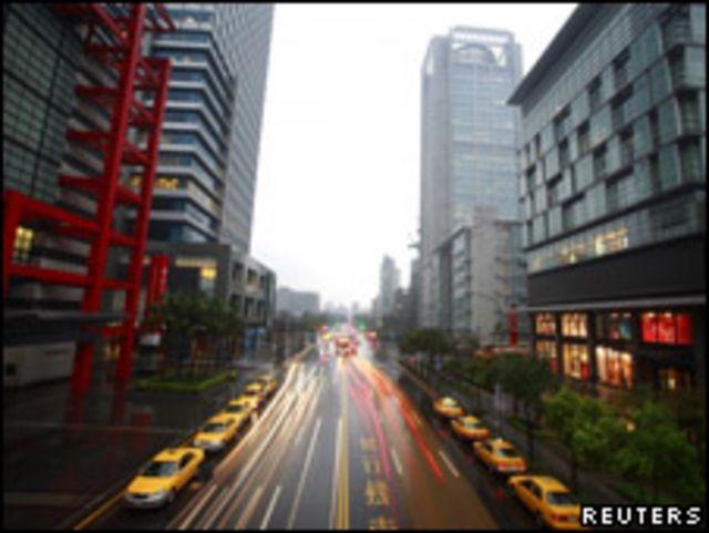 台北市中心