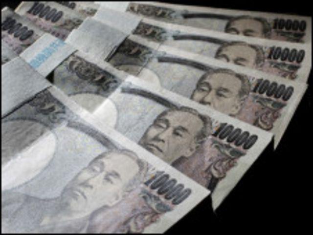 日本央行向銀行系統注入巨額資金以穩定市場