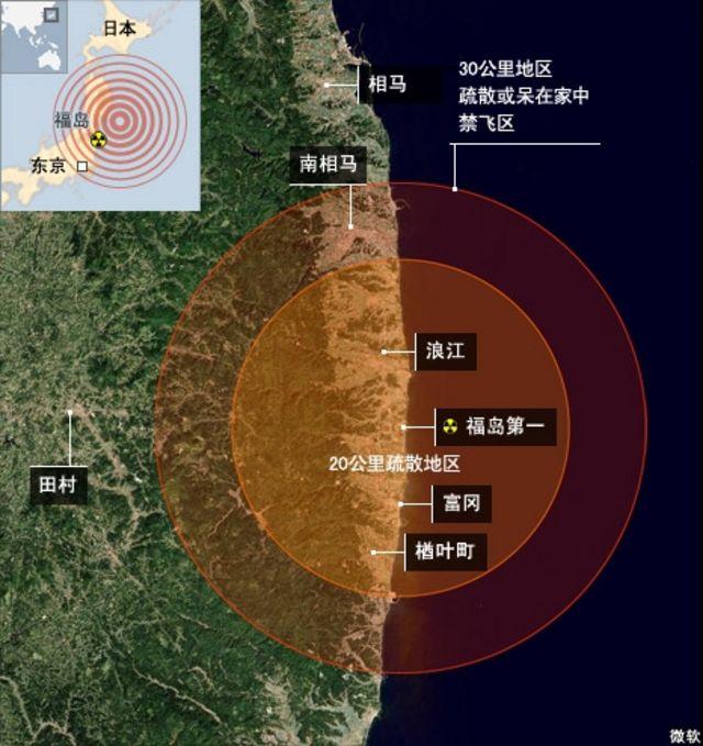 日本核輻射圖