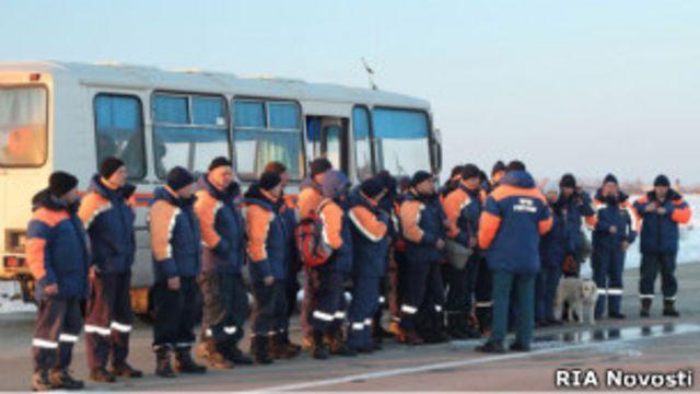 Российские спасатели