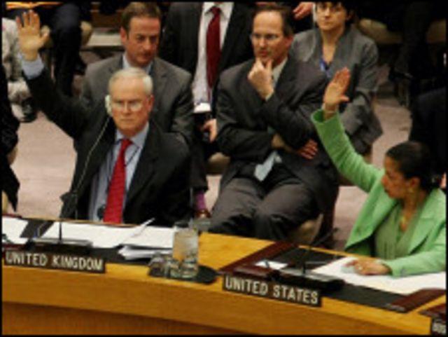 聯合國安理會通過在利比亞設立禁飛區決議