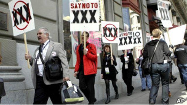 Протест против появления домена для порно