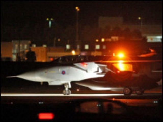 利比亞空襲