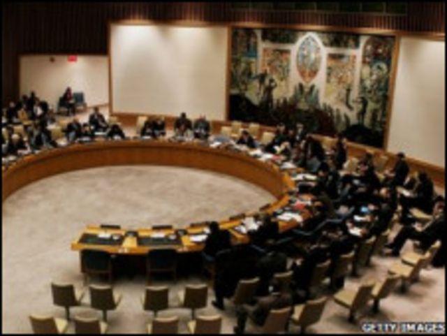 聯合國安理會會場
