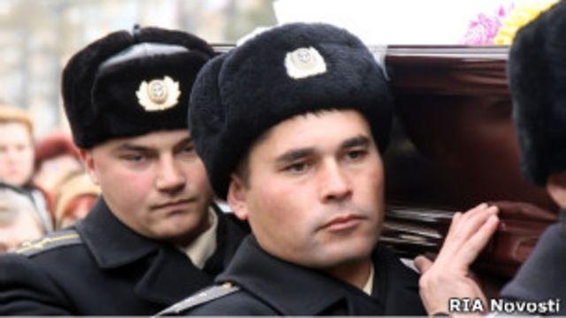 """Похороны погибших в результате аварии АПЛ """"Нерпа"""""""