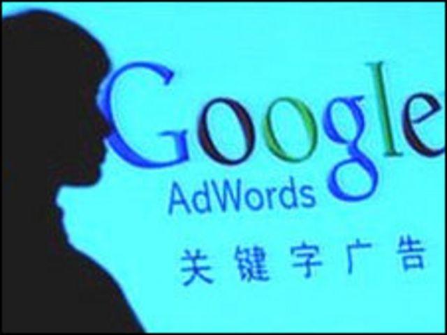 谷歌中文主頁