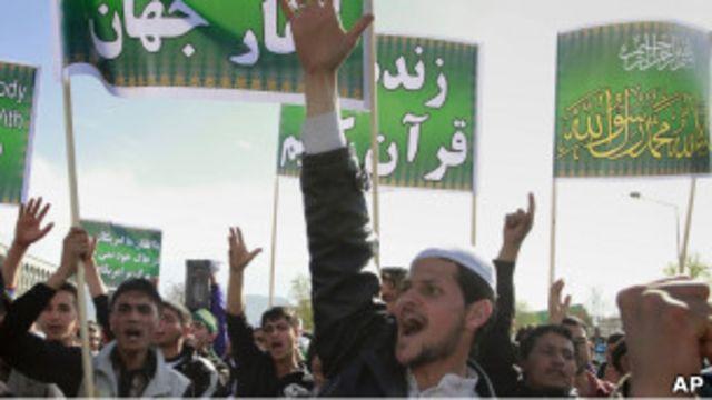 Демонстранты в Мазари-Шарифе несут раненого