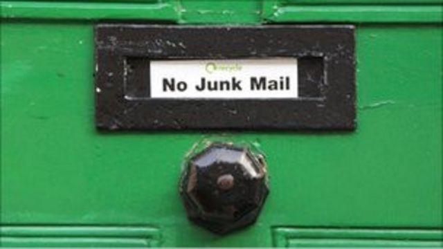 البريد