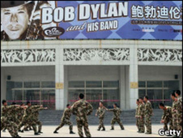 鮑勃·迪倫在北京演出