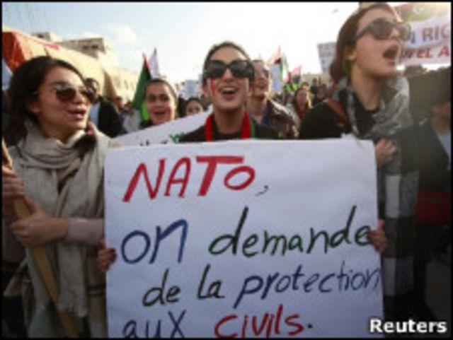 班加西居民示威